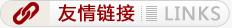 广西活动屏风,广西活动隔断,广西酒店活动隔墙,移动门,折叠门,酒店屏风,移动隔墙