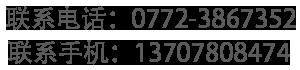 向你介绍柳州活动隔断的规格与厚度